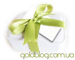 action_goldblog_com_ua