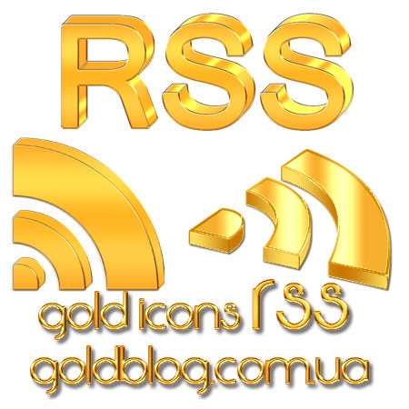 rss_goldblog_com_ua