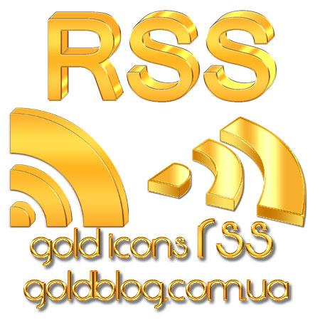 rss_goldblog_com_ua