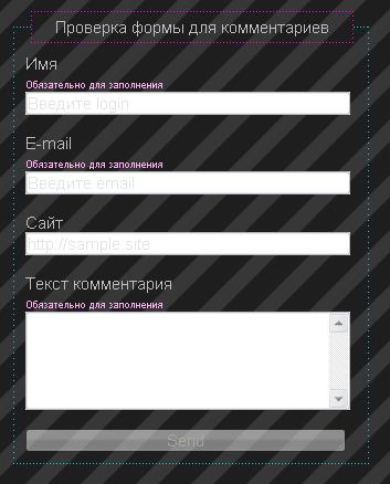 form_login