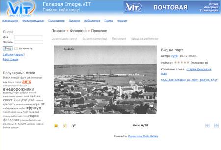 image-vti-net-ua