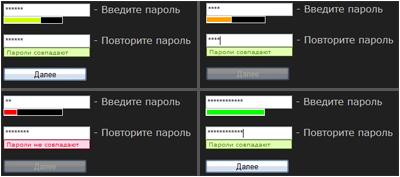 Проверка пароля на javascript